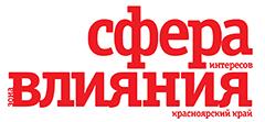 sferavliyaniya-logo.png