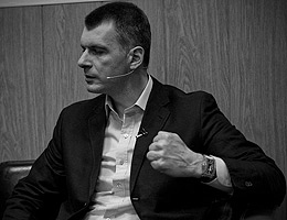 seksualnaya-orientatsiya-kandidata-mihaila-prohorova