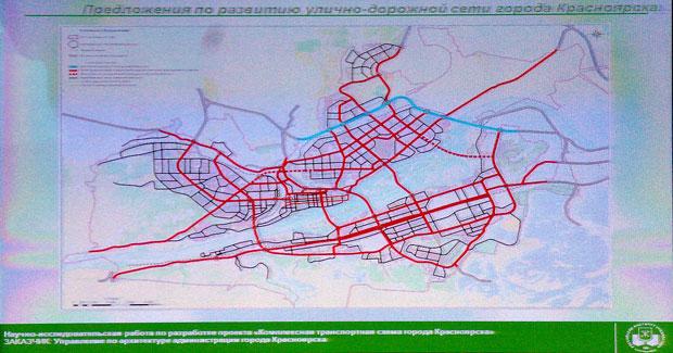 Схема новой дорожной сети.