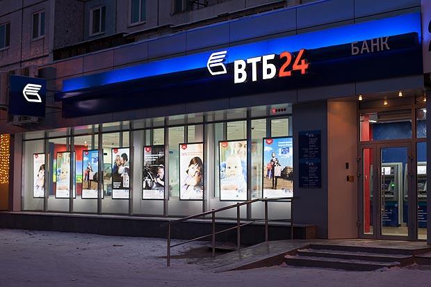 ВТБ24 | Кредиты наличными, Банковские карты, Вклады ...