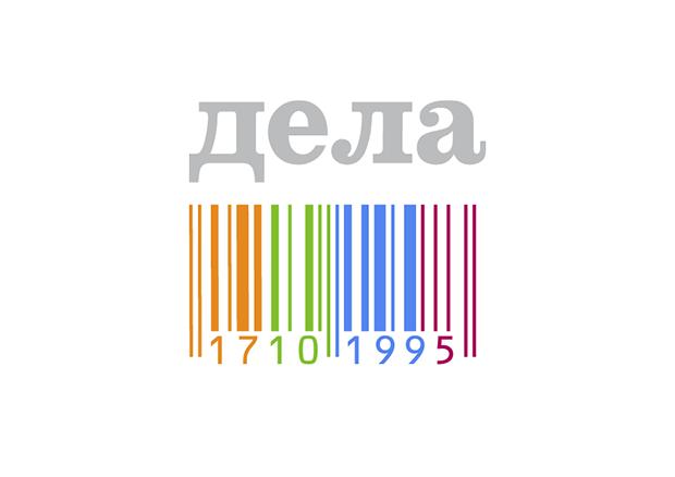 Новости россия 1 сегодня ставрополь