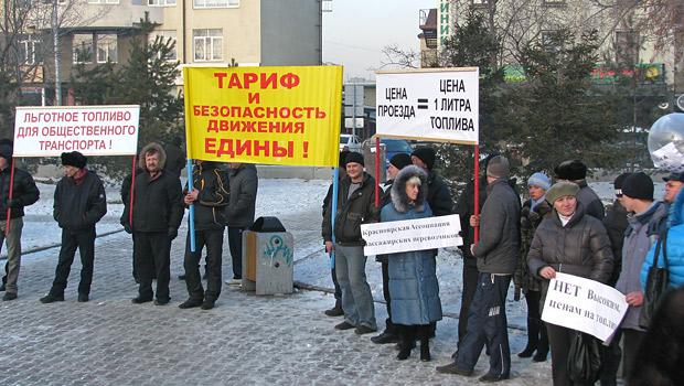 Пикет против повышения цен на дизельное топливо в Красноярске