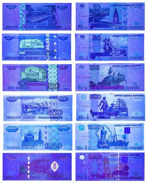 Фальшивые деньги игрушки - 3bf