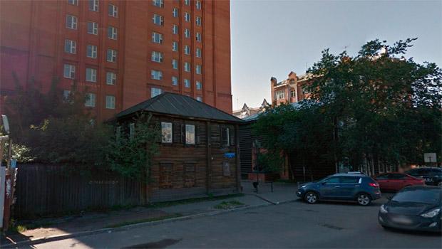 Дом Ленин