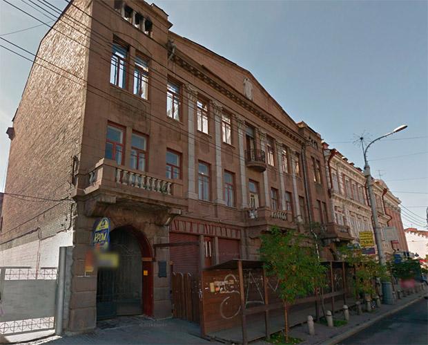 Торговый дом Ревильон-братья Красноярск