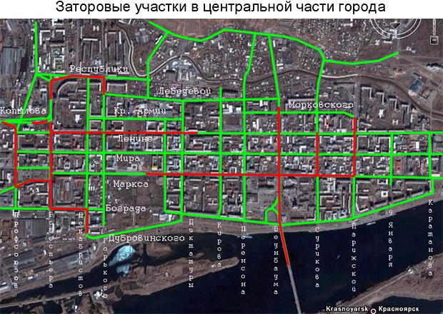 части Красноярска
