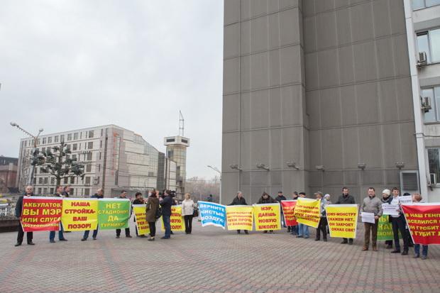 Пикет против точечной застройки в Красноярске