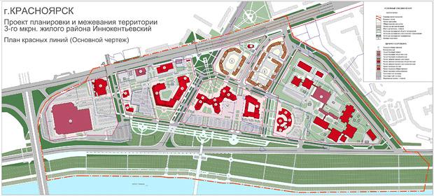 пишет: Объясните, застройщик 8 марта бывшая воинская часть красноярск является