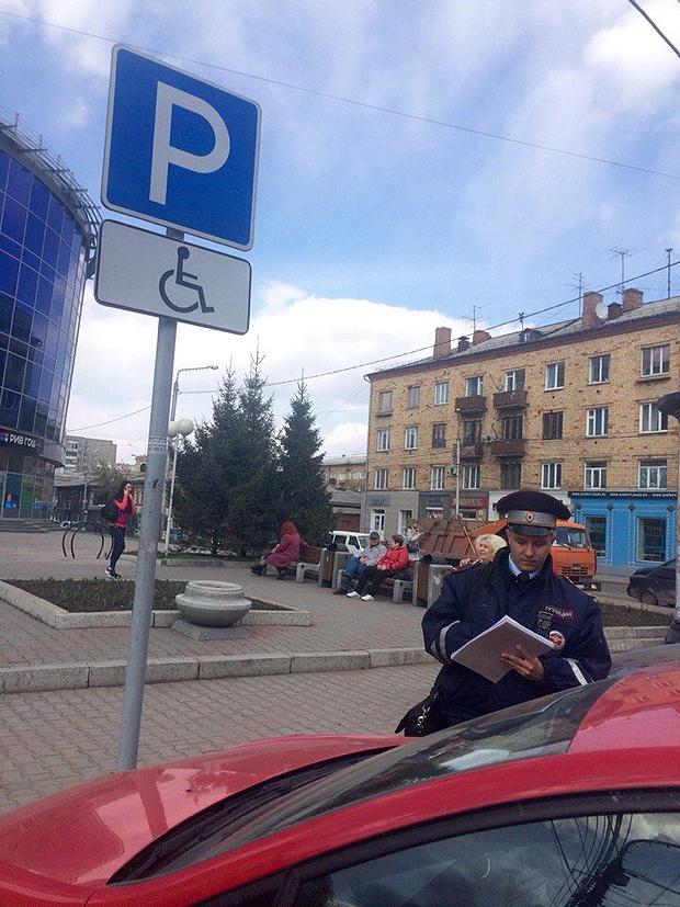 штраф за парковку под знаком инвалид 2016