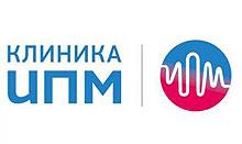 Логотип клиники ИПМ