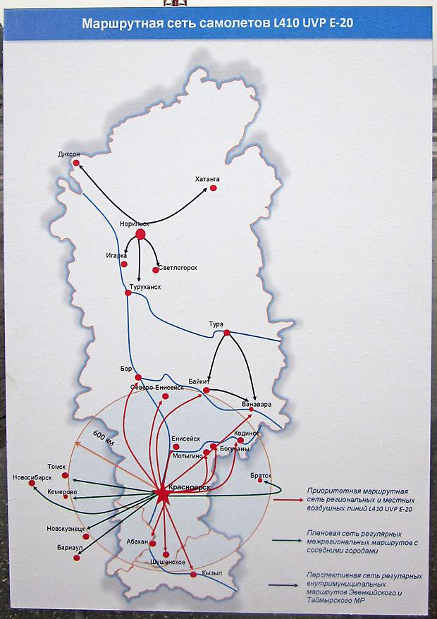 Схема маршрутов L-410 UVP E-20 КрасАвиа.