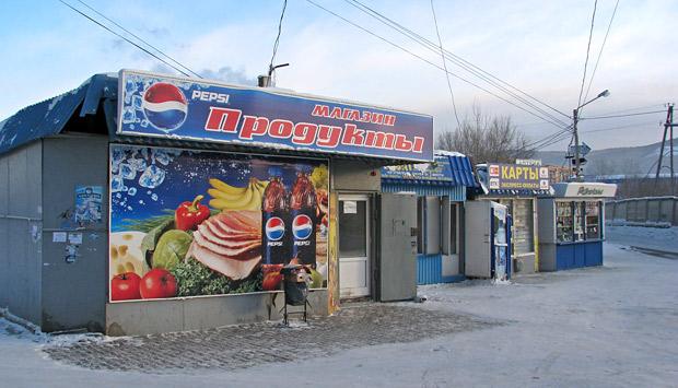 Существующие правила установки ларьков в Красноярске забюрократизированы