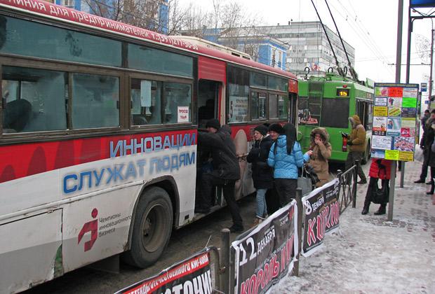 В Красноярске одни из саммых