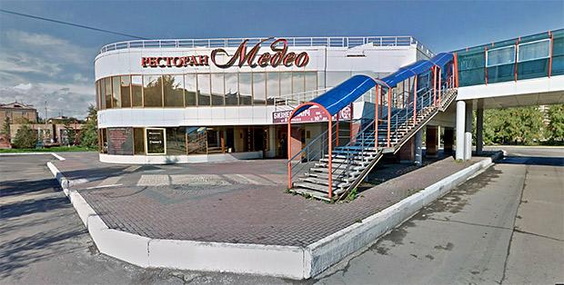 вас постоянно ресторан медео красноярск фото может отправляться