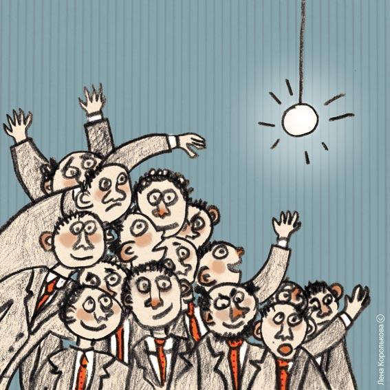 Краудсординг - забава неравнодушных или путь к обогащению корпораций?  Mob-41439