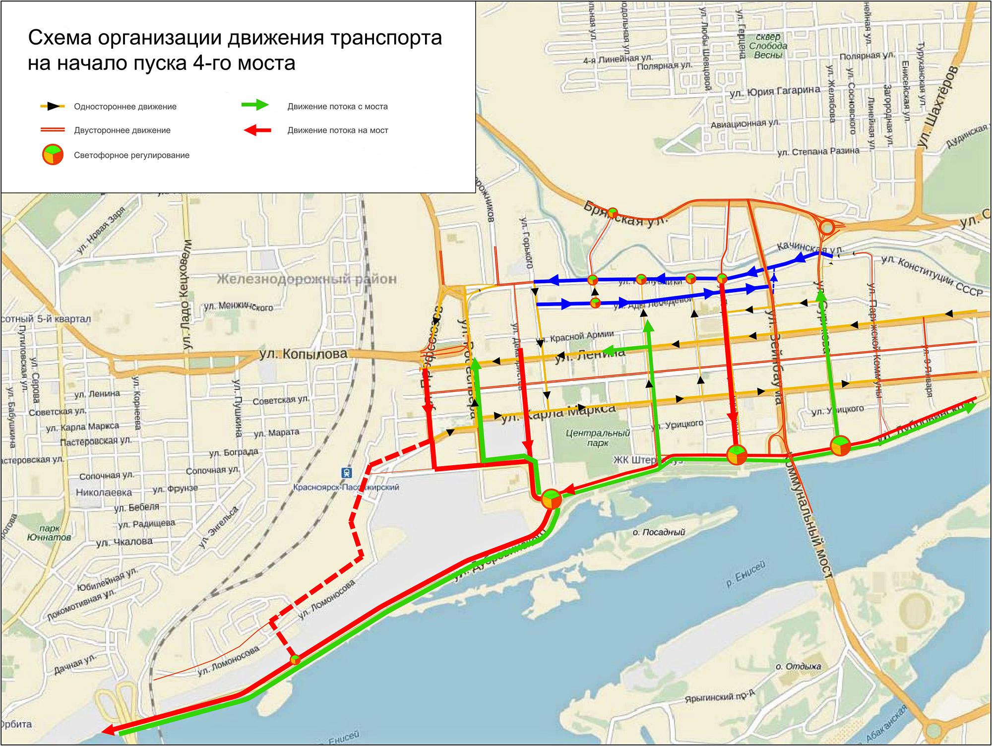 Схема движения транспорта новороссийска
