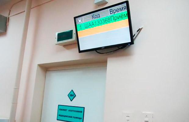Детская поликлиника в энгельсе в 3 летке