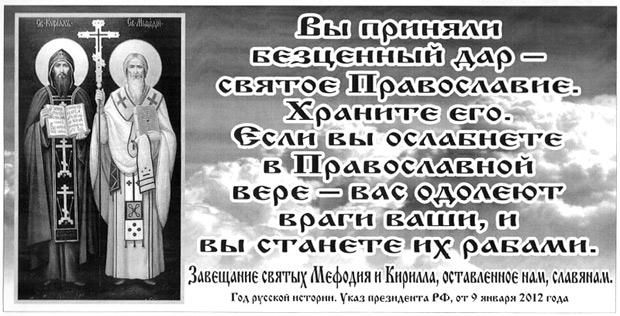 Секс в православные праздники
