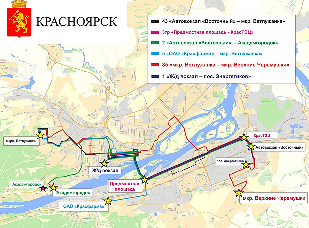 итоге маршруты автобусов онлайн в красноярске бане бутылок: