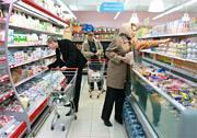 Продукты питания, напитки в Красноярске - Пульс цен