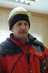 Валерий Трутнев