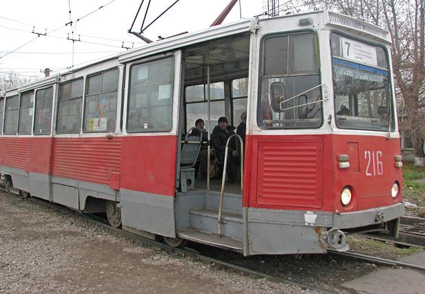 train-01-74578.jpg