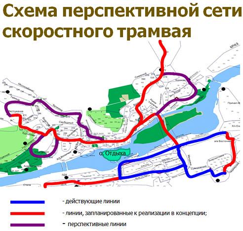 сеть скоростного трамвая