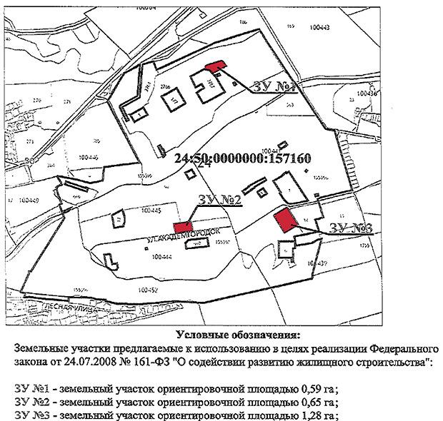 Планы строительства в Академгородке