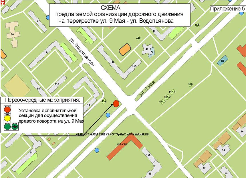 Перекресток ул. 9 мая - ул.