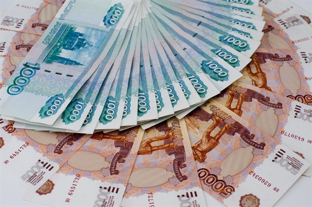 кредиты народного банка пенсионерам