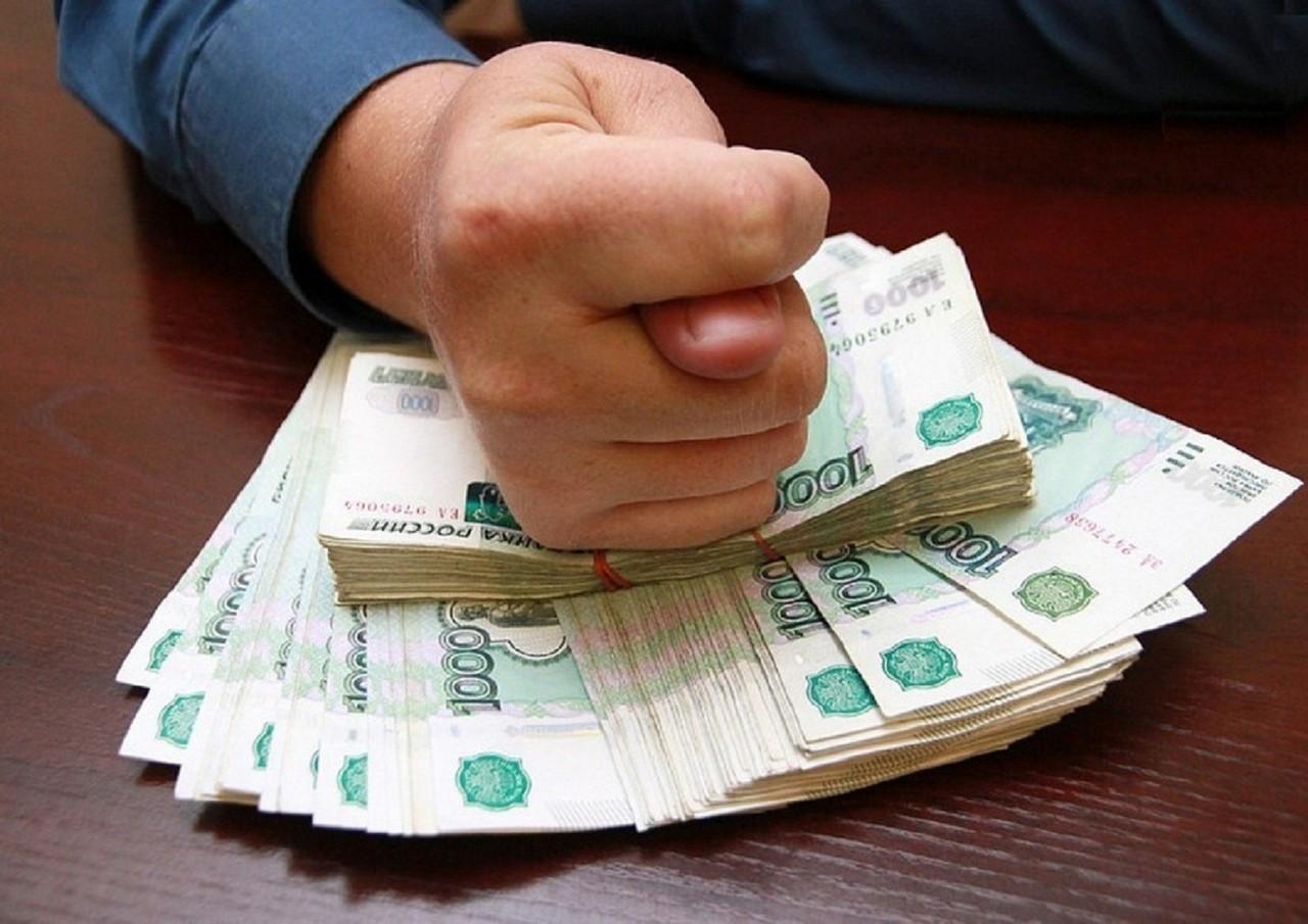 красноярск занять деньги