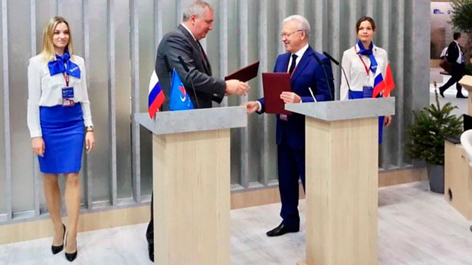 Соглашение с Роскосмосом