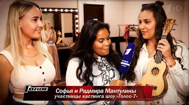 Красноярки Радмира иСофья Мантулины стали участницами шоу «Голос»
