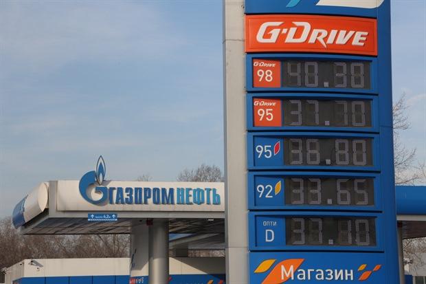 азс газпромнефть цены на бензин Артикул: 21436529