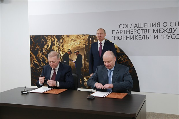 Путин, Потанин, Бажаев