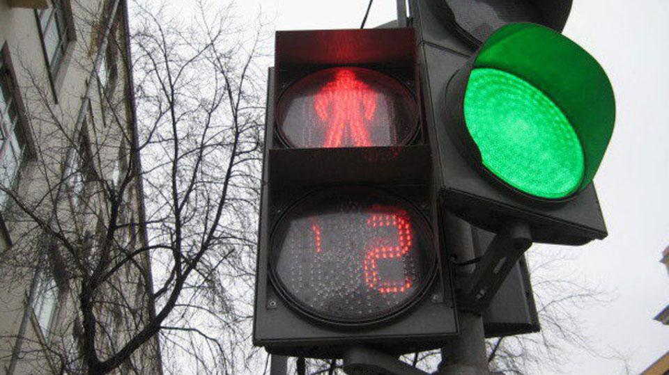 Смотреть картинки новый светофор
