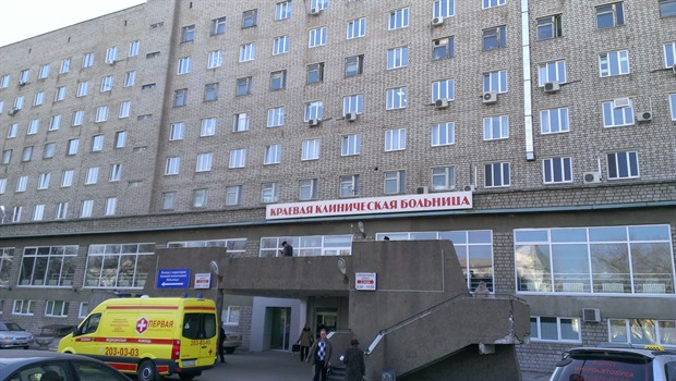 Краевая больница Красноярск