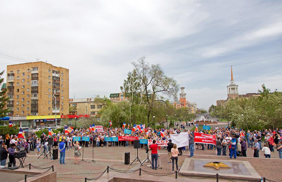 митинг га Крассной площади