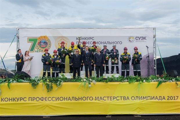 Шахтерская олимпиада Бородино