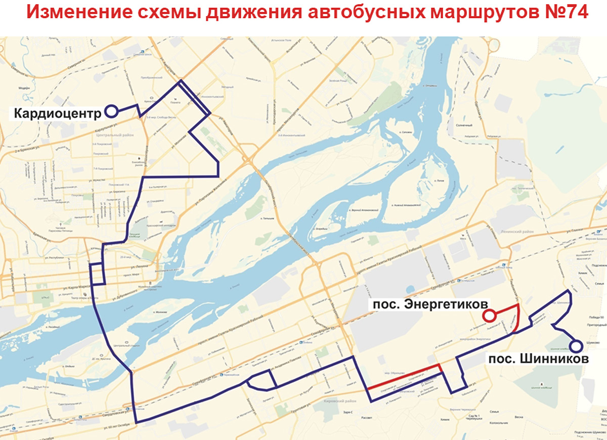 Схема маршрутов автобусов красноярск фото 958