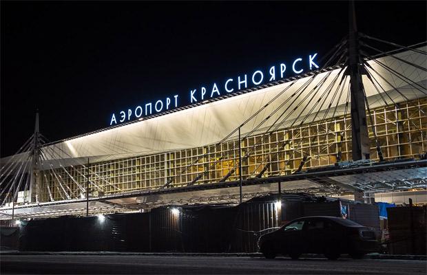 аэропорт Емельянво Красноярск