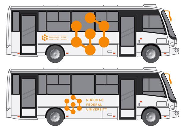 Для студентов СФУ решили запустить автобус отсопки
