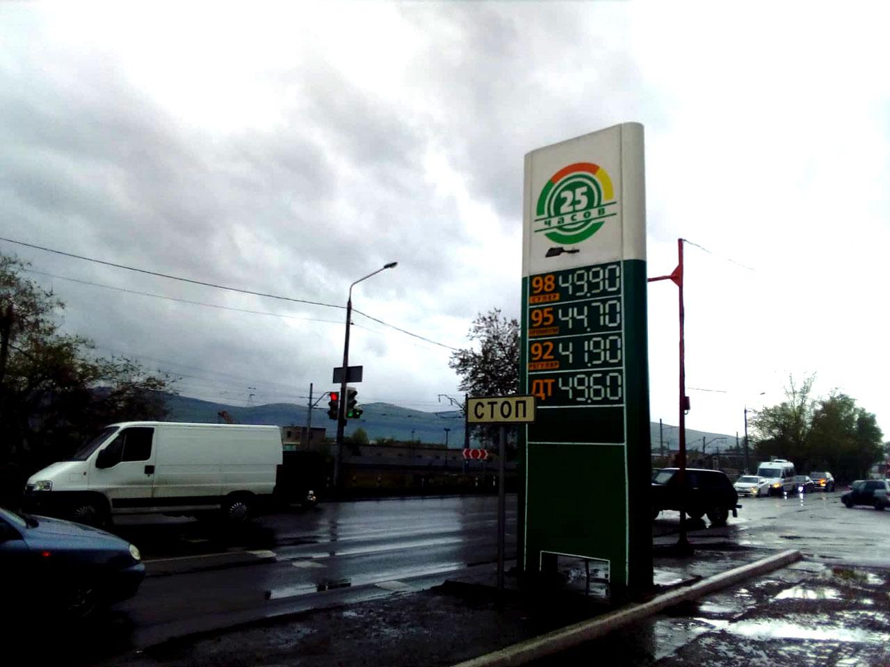Красноярске часов 25 бензина стоимость в в антиквариат продать москве часы