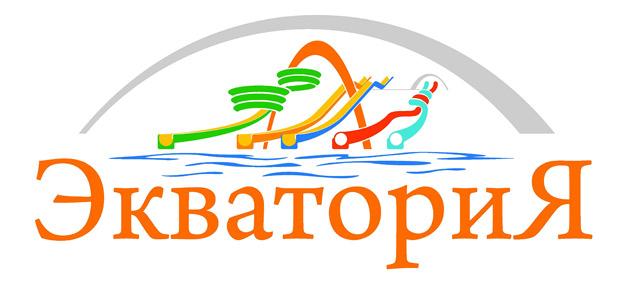 аквапарк Северный Красноярск