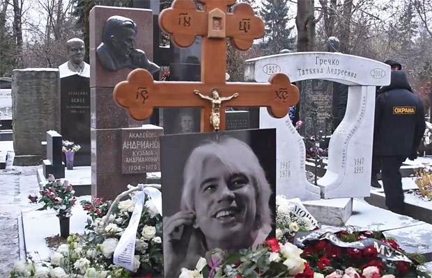 Часть праха Дмитрия Хворостовского захоронена в Москве