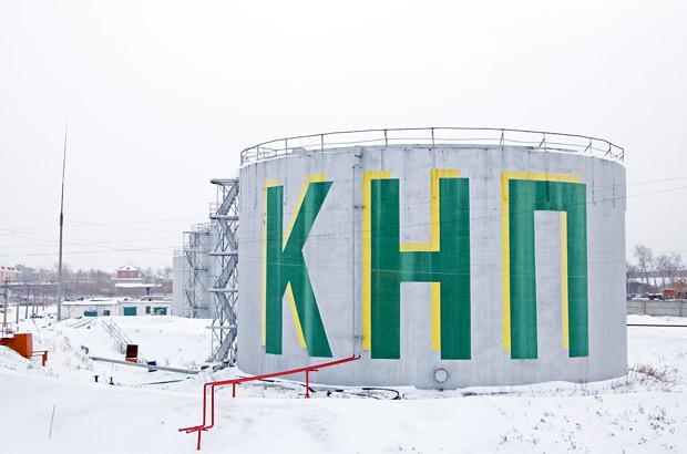Нефтебаза Красноярскнефтепродукта