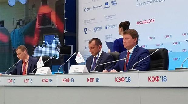 Подписание соглашение о Макдональдсе Красноярск