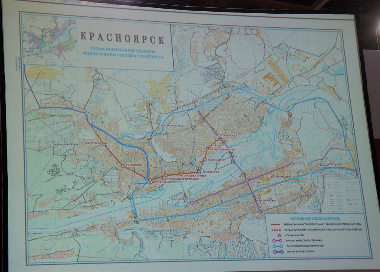 Схема метро Красноярск
