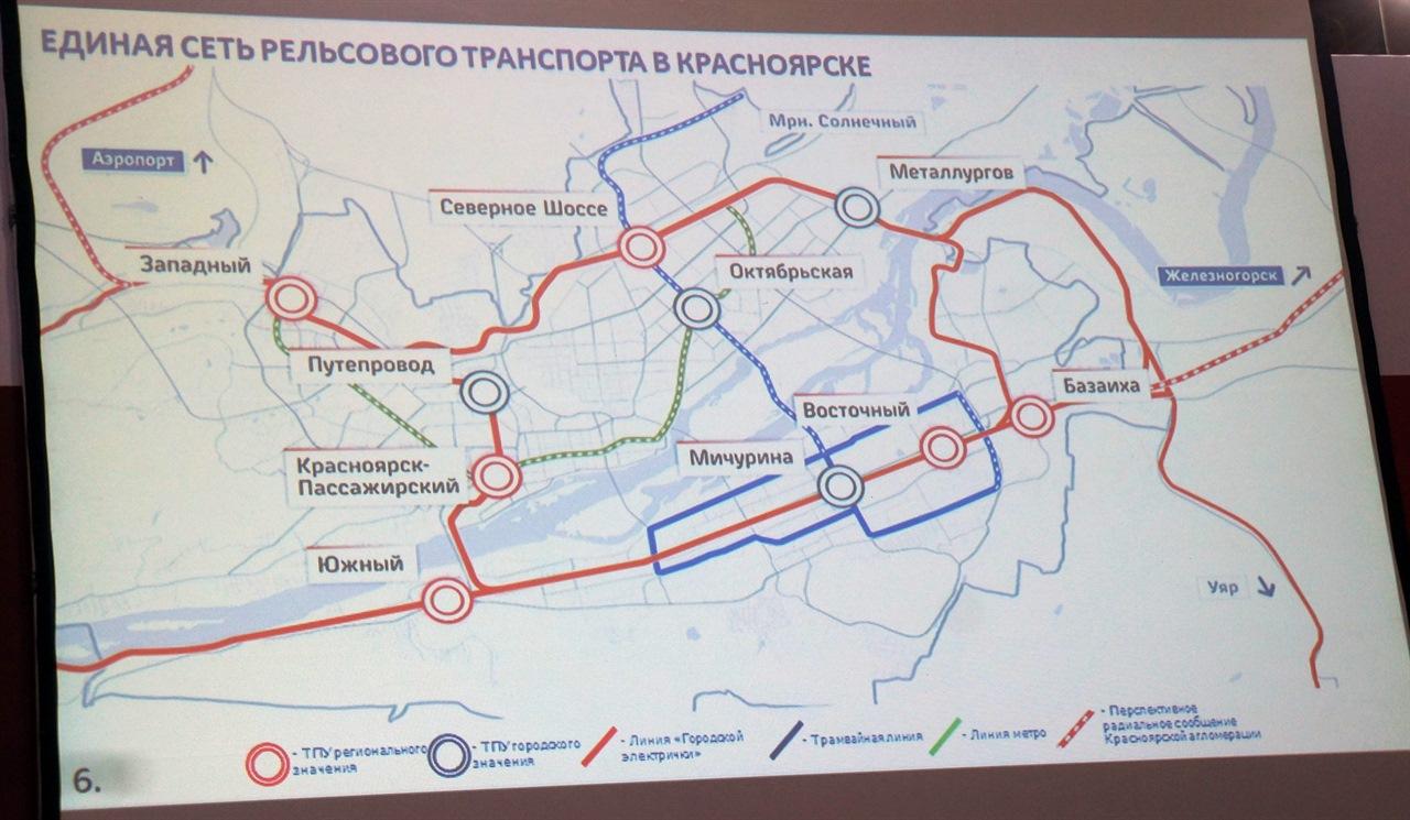 Схема рельсового транспорта Красноярск
