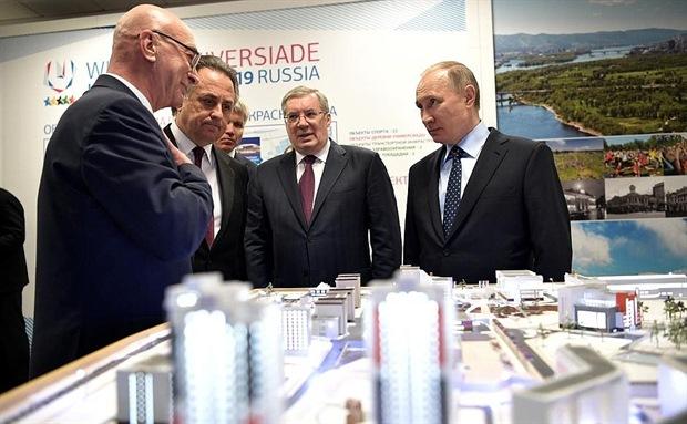 Путин, Универсиада